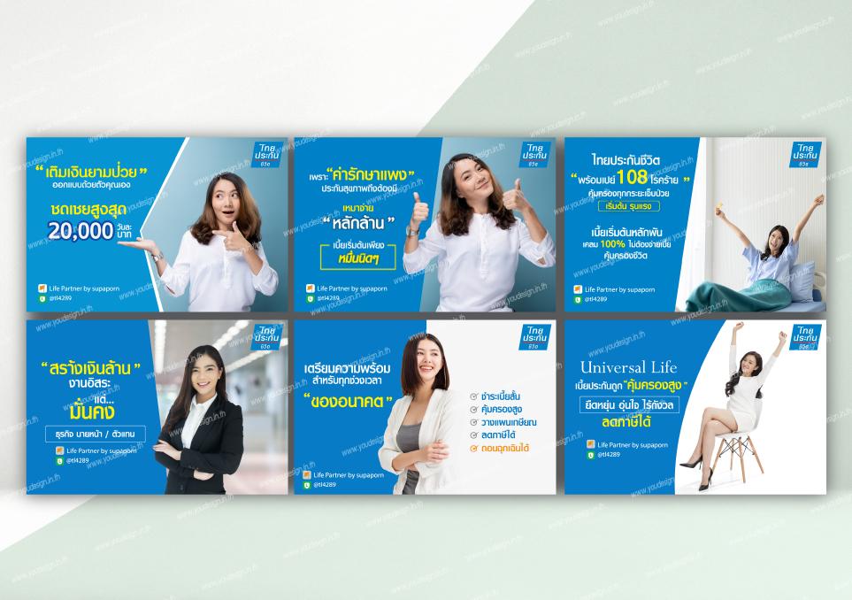 ออกแบบภาพโฆษณา